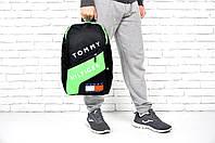 Товары Family Store, похожие на Молодежный рюкзак найк Nike      Сортировка: по популярности - популярные вв