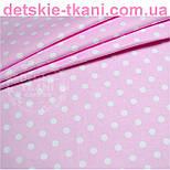 Ткань бязь с белым горошком 11 мм на розовом фоне № 568, фото 3