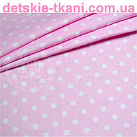 Ткань бязь с белым горошком 11 мм на розовом фоне № 568