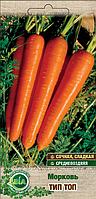 Морковь Тип топ (вес 3 г.) (в упаковке 10 пакетов)