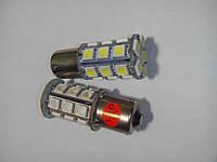 Светодиод S25-BA15S-24SMD(5050)-12(24)V