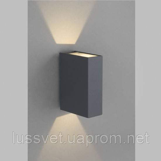Светильник уличный Nowodvorski 4442 dras