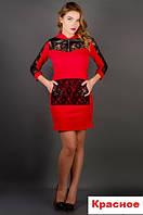 Платье молодёжное с гипюром-красное