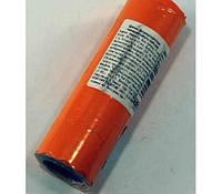 Ценники 26х12мм овал 250х5шт оранжевый