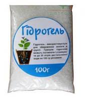 Гидрогель для цветов и растений, 100 гр