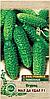 Огурец Мал да удал F1 (0.5 г) Семена ВИА (в упаковке 20 пакетов)