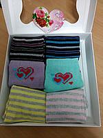 Носки женские (упаковка 6 пар)