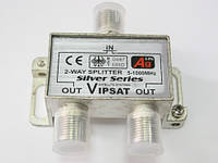 Делитель телевизионного сигнала VIPSAT Silver Series на 2-х абонентов