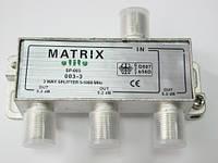 Делитель телевизионного сигнала MATRIX SP-003 на 3-х абонентов
