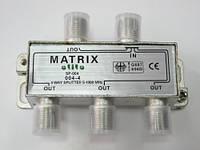 Делитель телевизионного сигнала MATRIX SP-004 на 4-х абонентов
