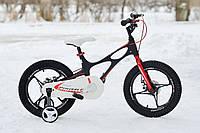 "Велосипед RoyalBaby SPACE SHUTTLE 16"" черный"