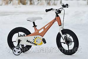 """Велосипед RoyalBaby MgDino 14"""" золотой"""