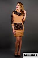 Платье молодёжное с гипюром-бежевое