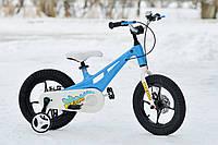 "Велосипед RoyalBaby MgDino 14"" синий"