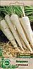 Петрушка корневая (3 г.) Семена ВИА  (в упаковке 20 шт.)