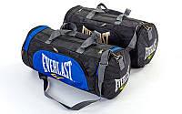 Купить спортивную  сумку недорого