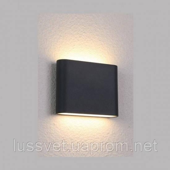 Светильник уличный Nowodvorski 6775 SEMI