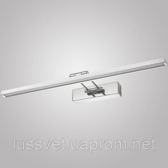 Подсветка для картин Nowodvorski 6851 GAUDI LED