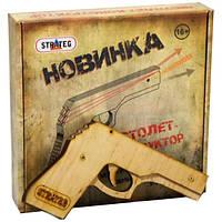 """Пистолет-конструктор """"Модель S1"""""""