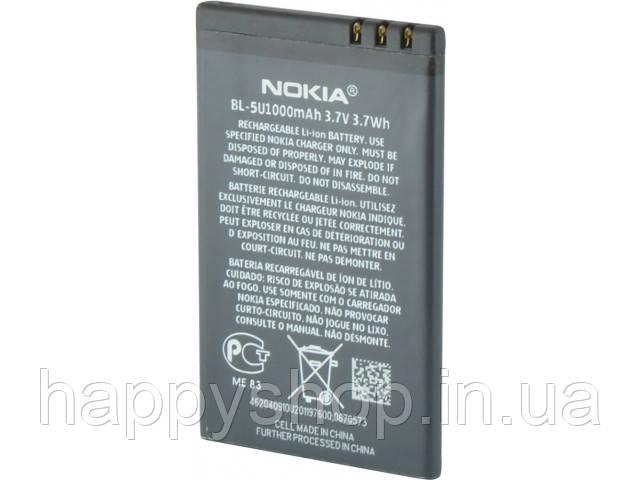 Оригинальная батарея Nokia BL-5U