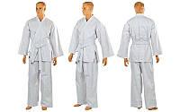 Кимоно для каратэ белое AD NEW MA-6018 (хлопок, р-р 0-6 (130-190см), плотность 270г на м2)