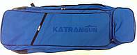 Сумка для подводной охоты KatranGun G-pro; синяя