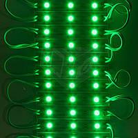 Светодиодная лента-модуль SMD5050 60 светодиодов, 12 В DC, IP65 (зеленый)