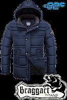 Куртка синяя Braggart Titans Braggart, пуховики большие размеры