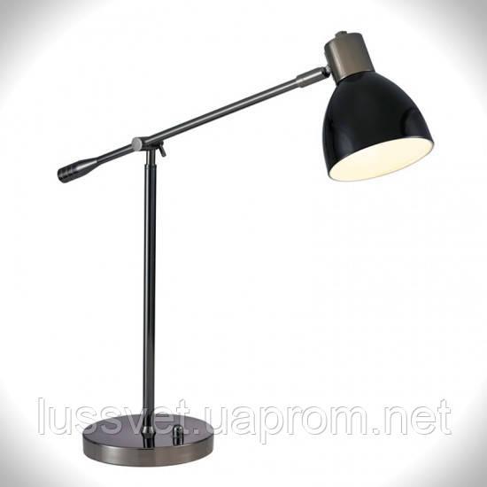 Настольная лампа MARKSLOJD 263723