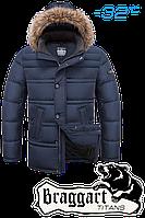 Пуховики мужские большие размеры зима 2017-2018