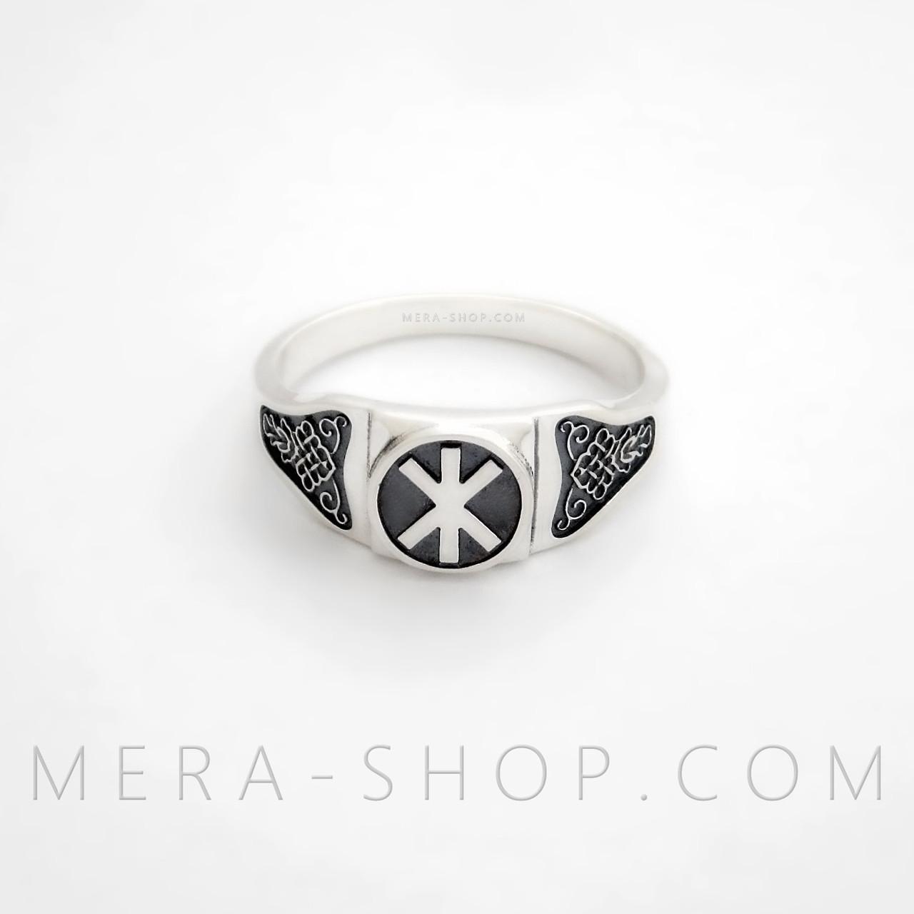Руна Жива кольцо оберег из серебра 925 пробы