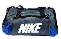 Мужская сумка дорожного пита в стиле Nike (N-901)