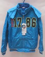 Куртка детская на флисе - ростовка 8-16 лет.