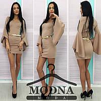 Женское красивое платье с оригинальными рукавами и поясом (4 цвета)