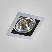 Вбудований світильник Azzardo gm2109_alu Sisto