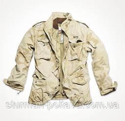 Куртка мужская  зимняя  M 65  REGIMENT Vintage SURPLUS   камуфляжная  размер M -  50   Германия