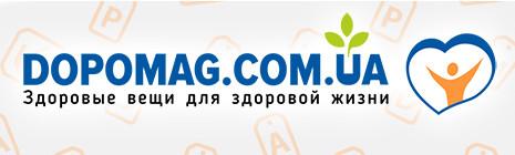 Интернет-магазин Dopomag.com.ua