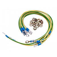HP Rack Grounding Kit (AF074A)