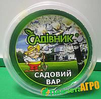 """Садовый вар 250 г, """"Садiвник"""", Агрохимпак, Украина"""