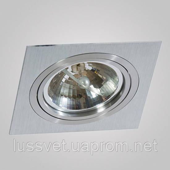 Вбудований світильник Azzardo gm2101_alu Siro
