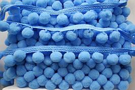 Тасьма с помпонами 20 мм голубые