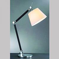 Настольная лампа Azzardo MT2300-S WH ZYTA S