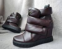 Модные сникерсы кожаные разные цвета AV0011