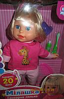 Кукла Милашка от Limo Toy, 20 фраз на русском языке