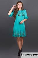 Женское платье с ажурным рисунком-бирюзовое