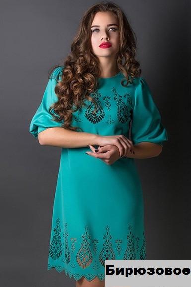 7c3a3959e54 Купить Женское платье с ажурным рисунком-бирюзовое продажа в ...