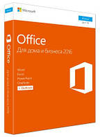 Microsoft office 2016 для дома и учебы 32/64 russian для 1 пк коробочная версия (79g-04756)