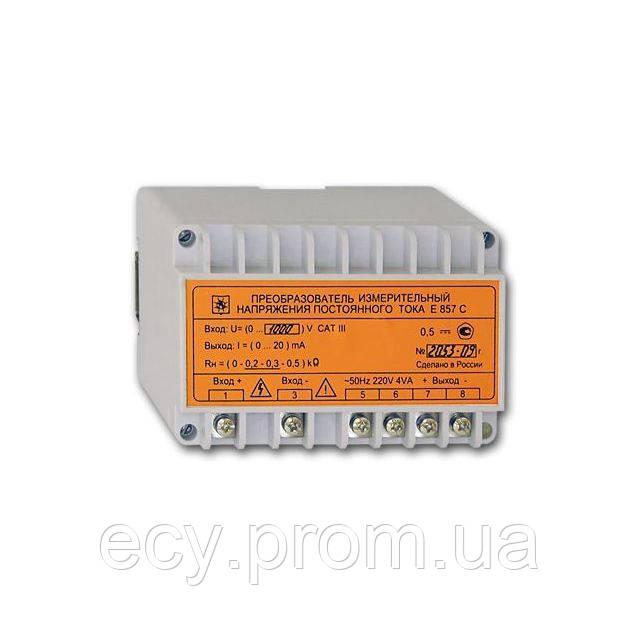 E857 Преобразователь измерительный напряжения постоянного тока
