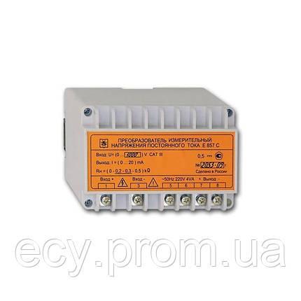 Е857C Преобразователь измерительный напряжения постоянного тока, фото 2