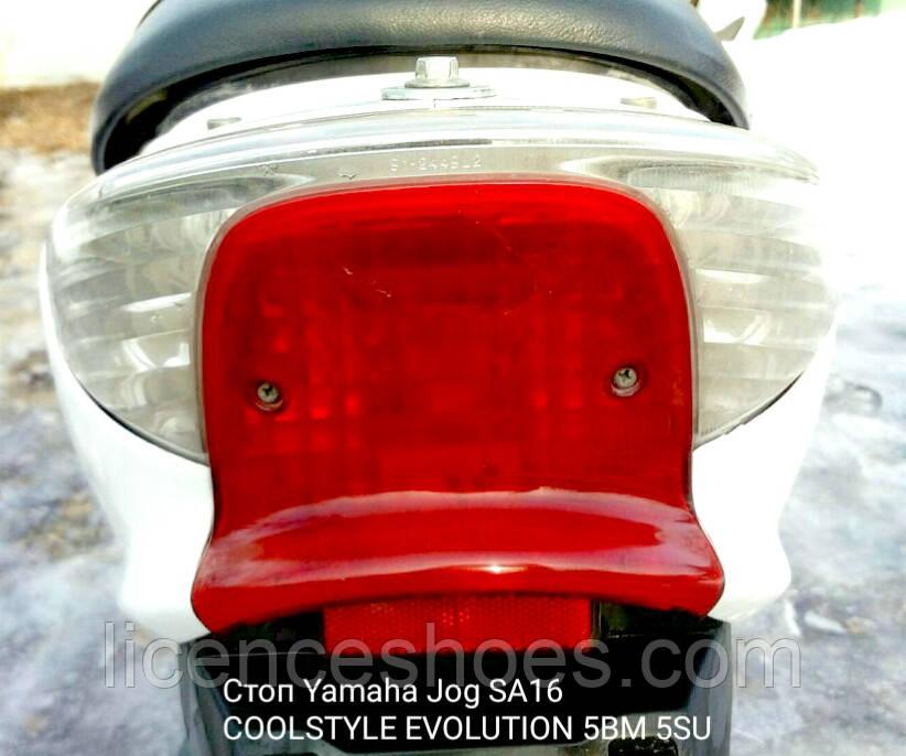 Стоп Задній габарит для скутера Yamaha Jog SA16 Evolution 5BM 5SU